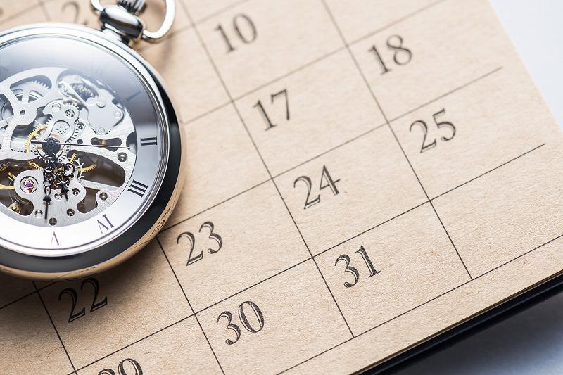 Schedule adjustment · contract